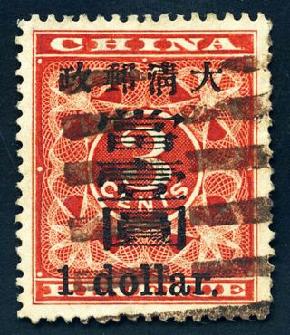 1897 Red Revenues Large One Dollar W/whampoa Pakua Cancel Rare Chan 90