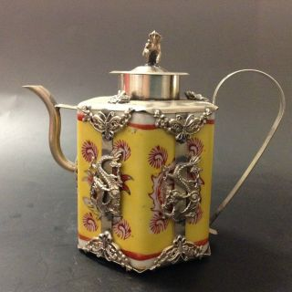Chinese Handwork Silver Copper Dragon Inlaid Porcelain Teapot Monkey