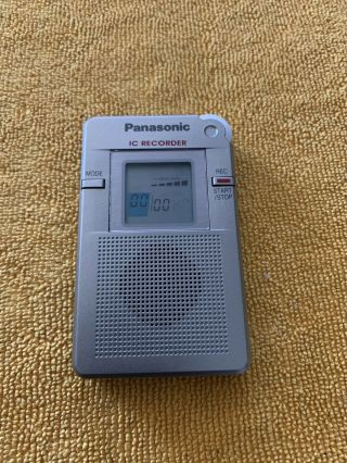 Very Rare.  Panasonic Rr - Dr60 Voice Recorder.  The Best Evp Recorder Bar None