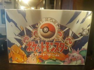 Japanese Pokemon 1996 Base Set Booster Box Basic Set Rare
