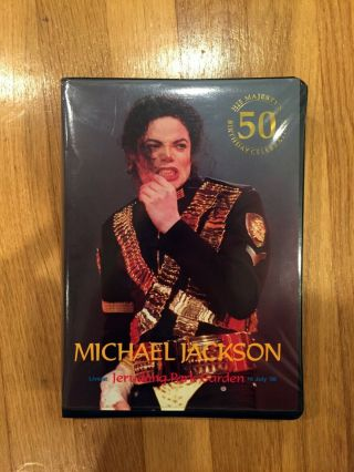 Michael Jackson Collectible VHS 2 CD Book Set Jerudong Park Rare Non - Released 2