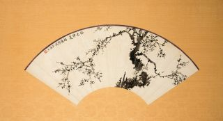 Vintage Hand Painted Japanese Fan on Paper,  Mounted and Framed,  Signed 2