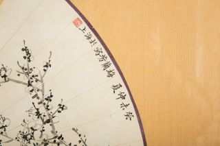 Vintage Hand Painted Japanese Fan on Paper,  Mounted and Framed,  Signed 5