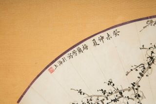 Vintage Hand Painted Japanese Fan on Paper,  Mounted and Framed,  Signed 7