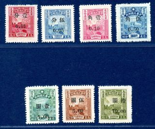 1949 Silver Yuan Hunan Parcel Post Never Hinged Chan Sp1 - 7 Very Rare