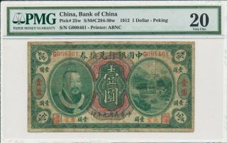 Bank Of China China $1 1912 Peking.  Rare Pmg 20