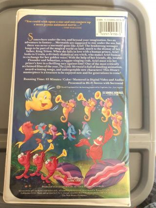 The Little Mermaid (VHS,  1990) Rare Banned Cover 3