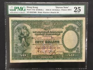 "Hong Kong (hk And Shanghai Bank) 50 Dollars 1930 - 34 - - Pmg 25 - "" Duress "" - Rare"