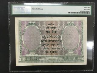 INDIA (British Admin. ) 100 Rupees 1917 - 1930 - - PMG 35 VF - - - RARE Calcutta 2
