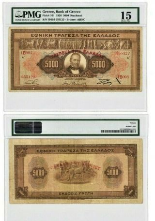 Bank Of Greece - 5,  000 Drachmai 1926,  Pmg Choice Fine 15,  Pick 101,  Very Rare