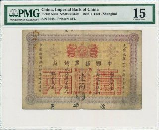 Imperial Bank Of China China 1 Tael 1898 Rare Pmg 15