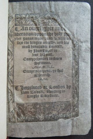Rare HOOPER 1550 SERMONS JONAH Religion PROTESTANT MARTYR Carved Wood BINDING 2