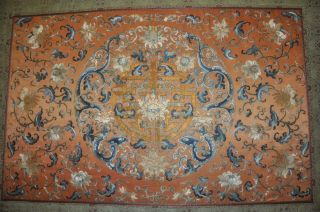 Antique Chinese Qing Dynasty Embroidered Silk Panel - Longevity