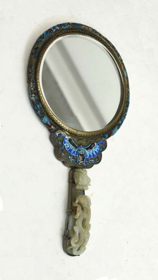 Chinese Enamel Bronze Mirror With Carved White Jade Dragon Belt Buckle Handle