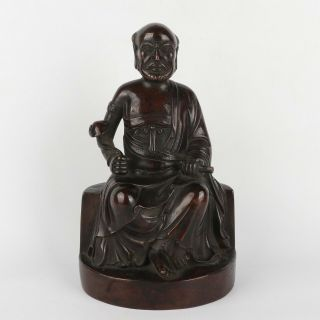 Antique Chinese Pure Purple Copper Figure Seated Statue