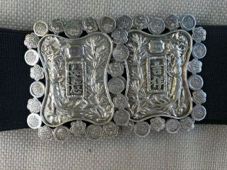 Fine Antique Chinese Export Silver Belt Buckle - Kwan Wo - Canton - 1880 - 1920