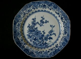 23cm Chinese 18th C Yongzheng Blue And White Floral Plate Dish Vase 2