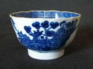 Perfect Chinese 18th C Qianlong Blue And White Pagoda Boat Tea Bowl Cup Vase 2