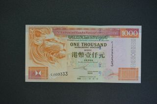 Rare Hong Kong 2002 $1000 Hsbc Note Ch - Unc Solid Number Cj333333 (k486)
