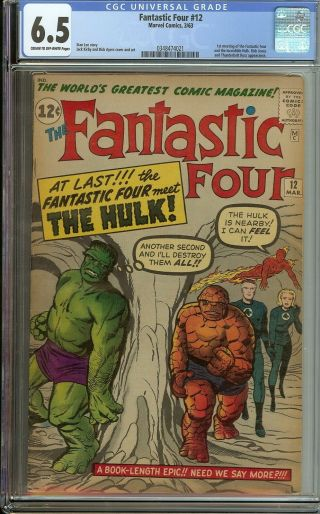 Fantastic Four 12 Cgc 6.  5 Vintage Marvel Comic Key 1st Hulk Meeting Ff 12c