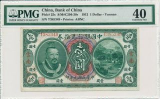 Bank Of China China $1 1912 Yunnan.  Rare Pmg 40