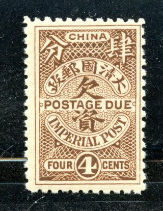 1911 Postage Due Unissued 4 Cents Never Hinged Chan Du2 Rare