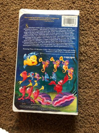The Little Mermaid Rare Black Diamond Edition (VHS,  1990) Banned Cover 3