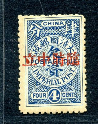 1912 Provisional Neutrality Ovpt On Postage Due 4cts Chan D18 Rare