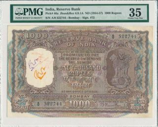 Reserve Bank Of India India 1000 Rupees Nd (1954 - 57) Bombay,  Rare Type Pmg 35