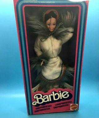 1981 Snoprincessa Barbie Doll Superstar Variation European Nrfb Foreign Rare