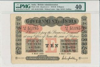 Government Of India India 10 Rupees 1920 Rare For The Pmg 40