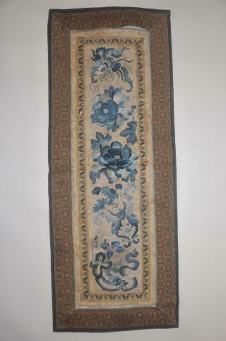 Antique Chinese Qing Dynasty Embroidered Silk Panel - 1