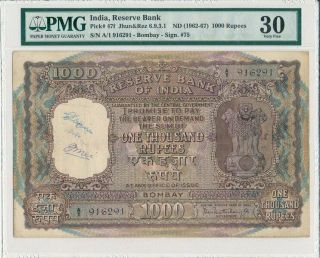 Reserve Bank Of India 1000 Rupees Nd (1962 - 67) Prefix A/1.  Rare Type Pmg 30