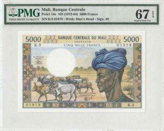 "1972 - 84 "" Mali "" Central Africa 5000 Francs French Rare ( (pmg 67 Epq))"