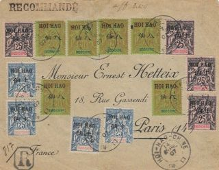 China Hoi Hao To France Cover 1907 Extremely Rare