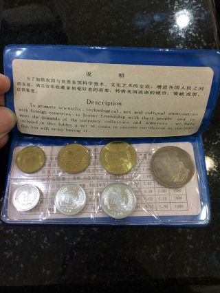 1980 The People's Bank Of China 7 Coin Uncirculated Set Blue Ogp Rare