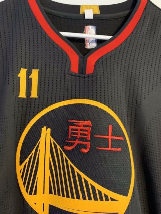 Rare Klay Thompson Warriors Chinese Year Game Worn Jersey Steph Durant 3