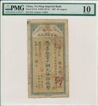 Yu - Ning Imperial Bank China 50 Coppers 1907 Rare Pmg 10