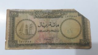 Qatar & Dubai 1960 100 Riyals Paper Money Very Rare As It