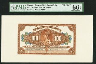 French Planned Occupation Of Russia 100 Rubles Proof.  Extra Rare