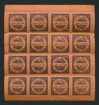 Las Bela Stamps 1901 India Feud States 1a Blk/orange Sg 8 Sheet 16,  Mnh Rare Vf