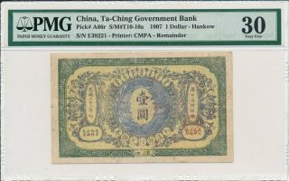Ta - Ching Government Bank China $1 1907 Rare Pmg 30