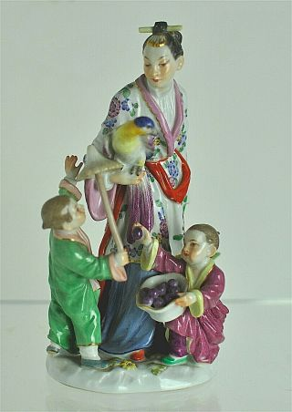 Meissen Rare Figurine Chinese Lady With Parrot & Two Children No:2678