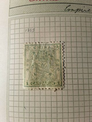 Rare Chinese Stamps 1855 - 1970 Album Over 1100 Stamps Rare 1855 Large Dra