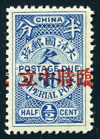 1912 Provisional Neutrality Ovpt On Postage Due 1/2ct Chan D17 Rare