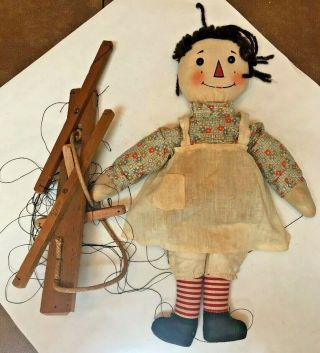 Very Rare Vintage Raggedy Ann Marionette Doll 16.  5  Belonged To Miss Alabama ""
