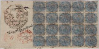 India Qv Cover 1859 - 60 Bugwah – Berhampore Sg37 ½a Rare X20 Pm B - 158 Vfu