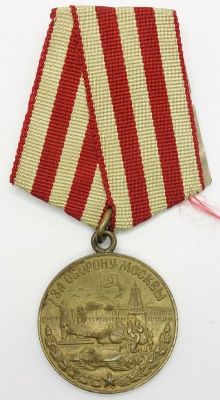 Soviet Russian Ussr Order Medal For The Defense Of Moscow Ww2