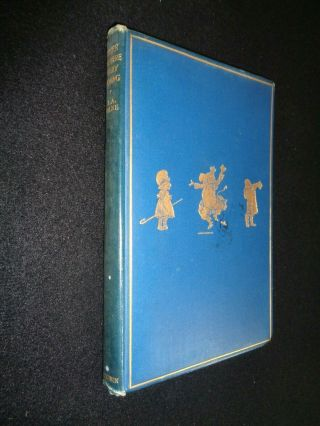 1924 Rare 1st Edition - When We Were Very Young - A A Milne - 1st - Winnie Pooh