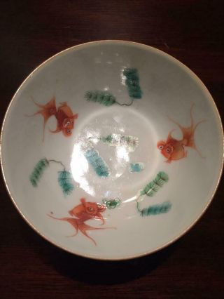 Antique Chinese Ceramic Bowl With Bubble Goldfish.  Chop Marks.  L.  B.  Knouff